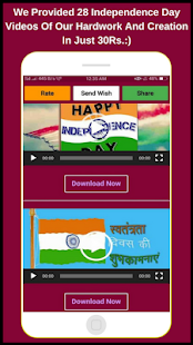 Download 15th August Videos Download (28 Amazing Videos) For PC Windows and Mac apk screenshot 1