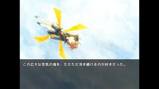 演劇少女は古都鎌倉を雪で潰す【無料ノベルゲーム】 screenshot 4