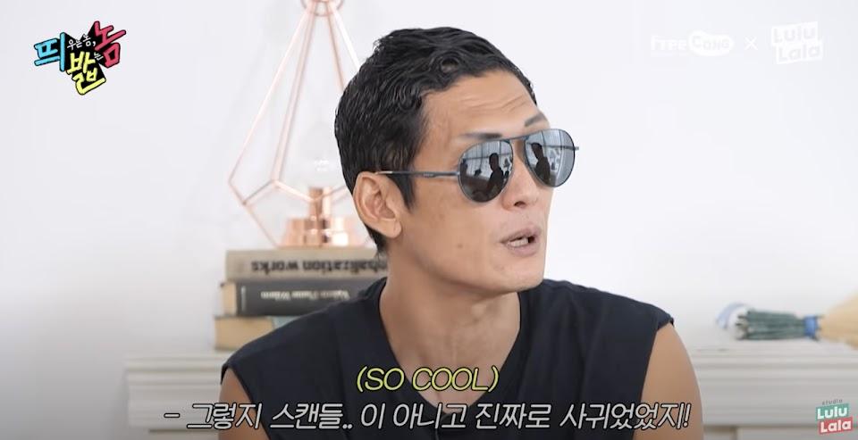 park joon hyung