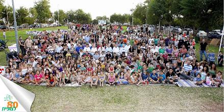 Photo: תמונה קבוצתית של תושבי צופית במלאות 76 למושב