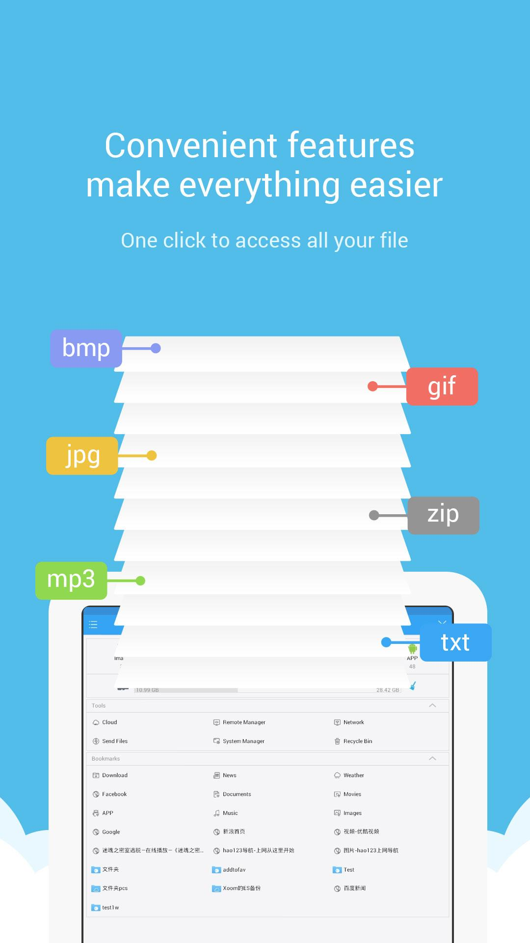 ES File Explorer File Manager screenshot #14