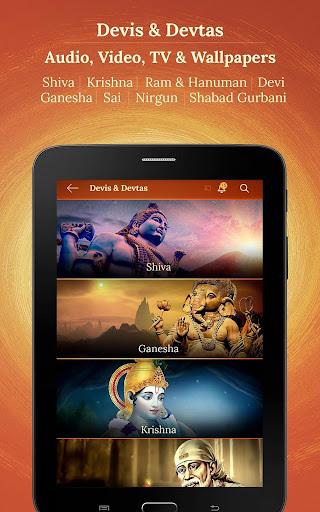 Saregama Shakti: Bhakti Songs  screenshots 14
