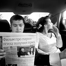 Wedding photographer Tatyana Mayorova (ikkunaprinsessa). Photo of 03.11.2013