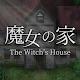 魔女の家 Download for PC Windows 10/8/7