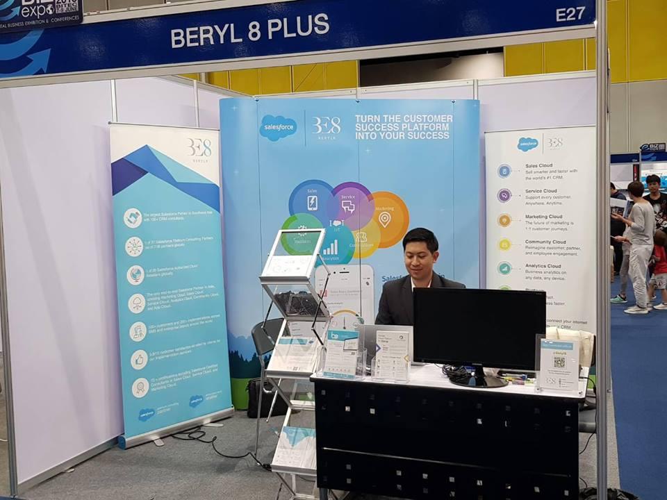 E-Biz Expo 2018