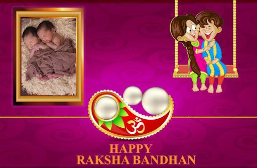 Rakhi 0.1 screenshots 2