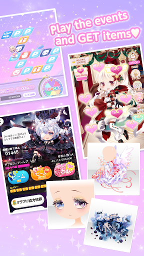 Star Girl Fashionu2764CocoPPa Play 1.77 screenshots 10