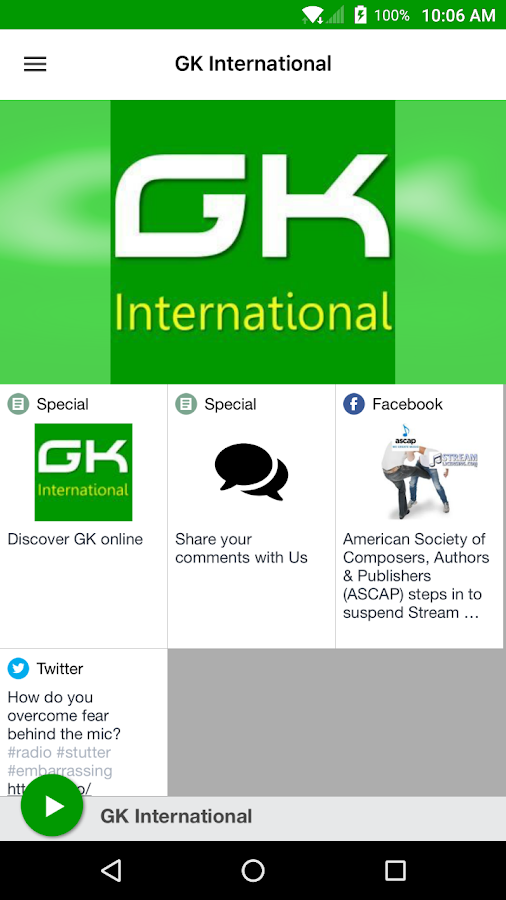 GK International- screenshot