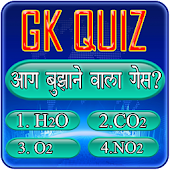 GK Quiz - General Knowledge In Hindi Offline