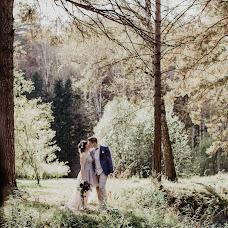 Wedding photographer Asya Molochkova (emptyredhead). Photo of 14.06.2018