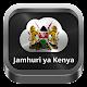 Radio Kenya Download for PC Windows 10/8/7