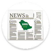 Saudi Arabia News In English By NewsSurge Android APK Download Free By Juicestand Inc