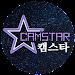 캠스타 - 영상채팅 , 화상채팅 Icon