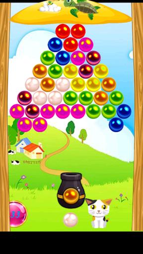 玩免費休閒APP|下載Bubble Shooter Legend app不用錢|硬是要APP
