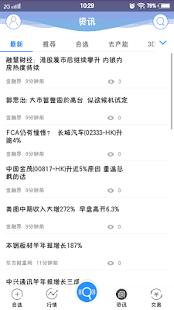 Shenzhen Zoznamovacie služby