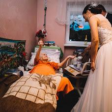 Fotógrafo de bodas Dominik Roth (DominikRothphoto). Foto del 03.10.2017