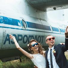 Wedding photographer Maksim Scheglov (MSheglov). Photo of 18.05.2016