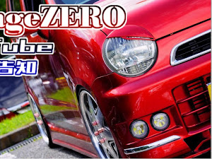 ムーヴラテ L550S のカスタム事例画像 【GarageZERO】Masayaさんの2020年08月10日18:02の投稿