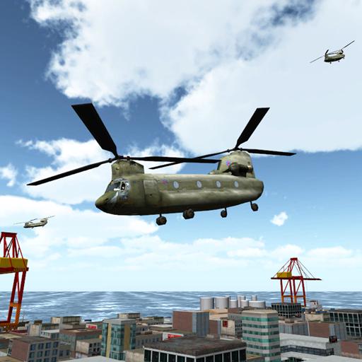 模拟の現代のヘリコプターヒーロー2015 LOGO-記事Game