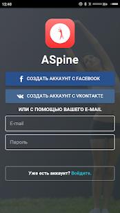 ASpine - náhled