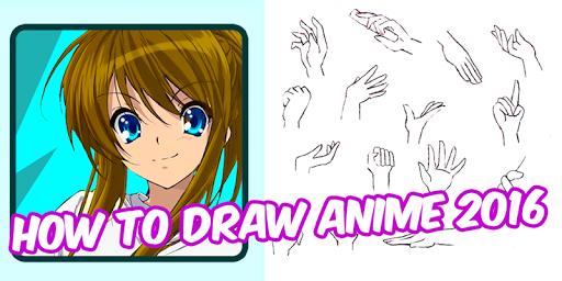 2016年のアニメを描画する方法