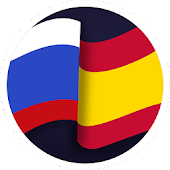 Translator Russian Spanish