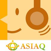 中国語 AQリスニング