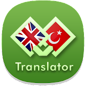 English - Turkish Translator