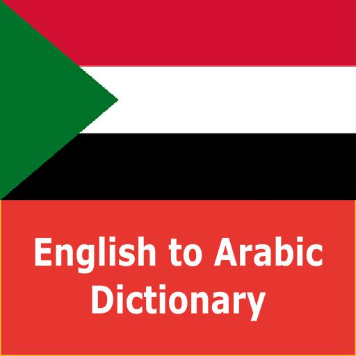 Arabic Dictionary - Offline
