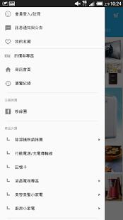 3C大碗公 - náhled