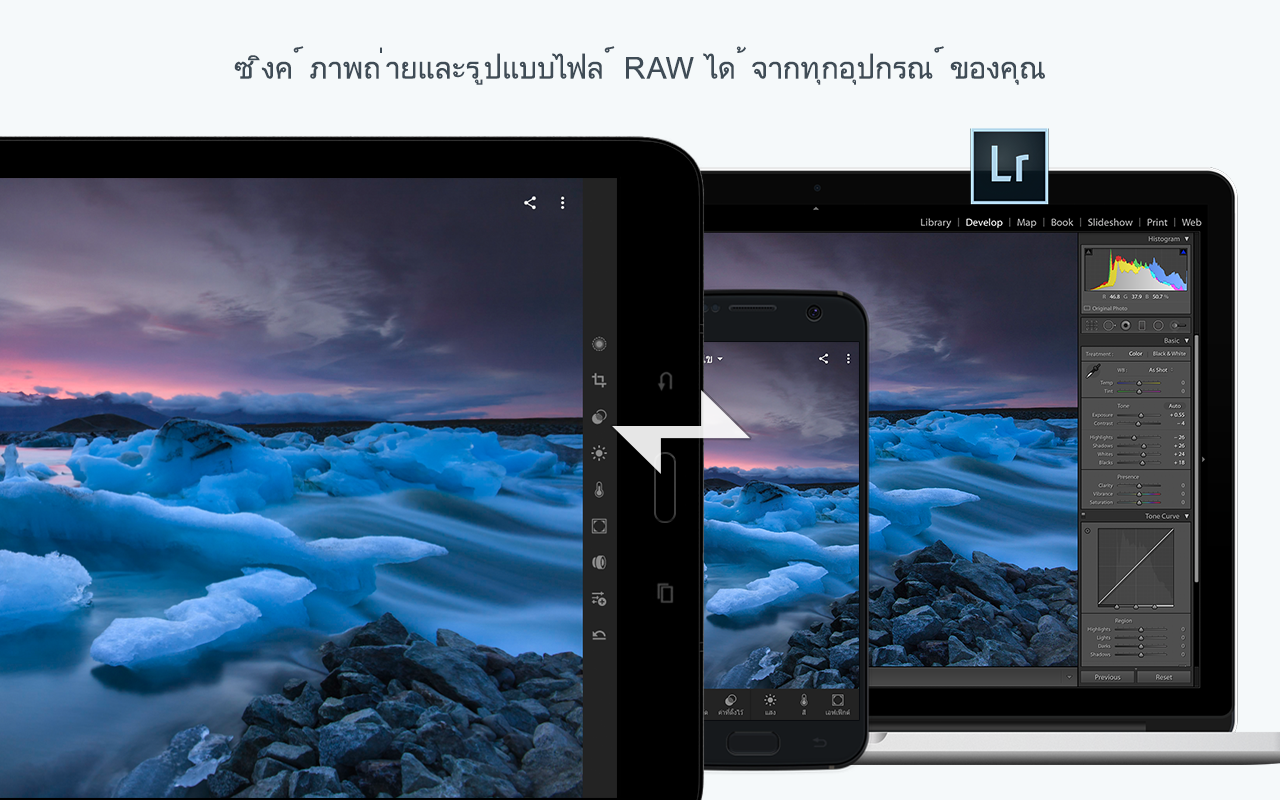 Adobe Photoshop Lightroom- หน้าจอ