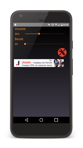 Speaker Booster Full Pro Apps (apk) baixar gratuito para Android/PC/Windows screenshot
