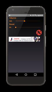 Speaker Booster Full Pro Apps (apk) baixar gratuito para Android/PC/Windows screenshot