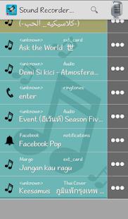 Sound Recorder mp3 Cutter screenshot 1