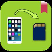 نقل التطبيقات الى بطاقة sd APK