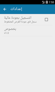 Download  For PC Windows and Mac apk screenshot 7