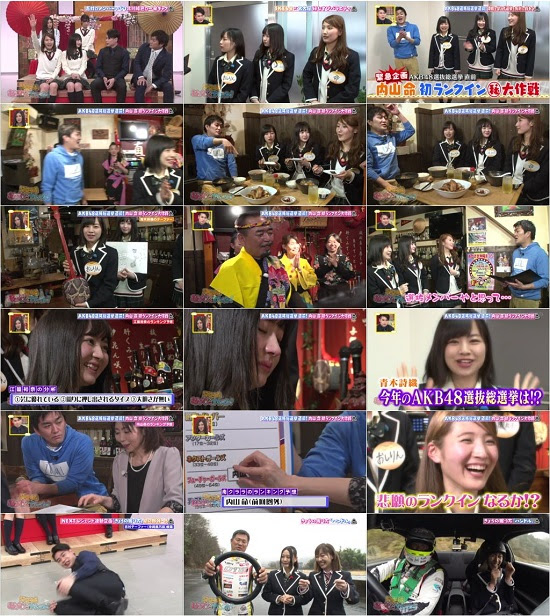 (TV-Variety)(720p) SKE48 むすびのイチバン! ep06 170529