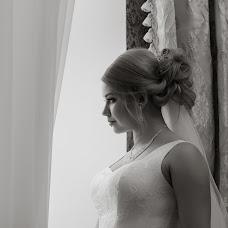 Wedding photographer Larisa Moiseeva (PicaPica). Photo of 21.01.2018