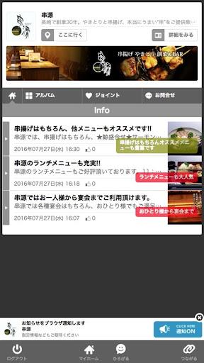 u4e32u6e90 1.0 Windows u7528 1