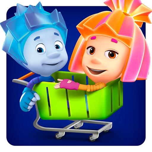Fiksiki Supermarket Shopping Games for Kids (game)
