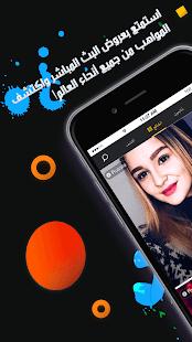 Live4arab-Broadcasting App - náhled