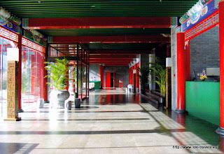 Photo: 2007-09-01. Beijing. Traveller's Inn Hotel. Entree.