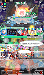 Crash Fever:色珠消除RPG遊戲 APK screenshot thumbnail 6