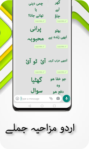 Funny Urdu Stickers for Whatsapp – WAstickers 2020 screenshot 2