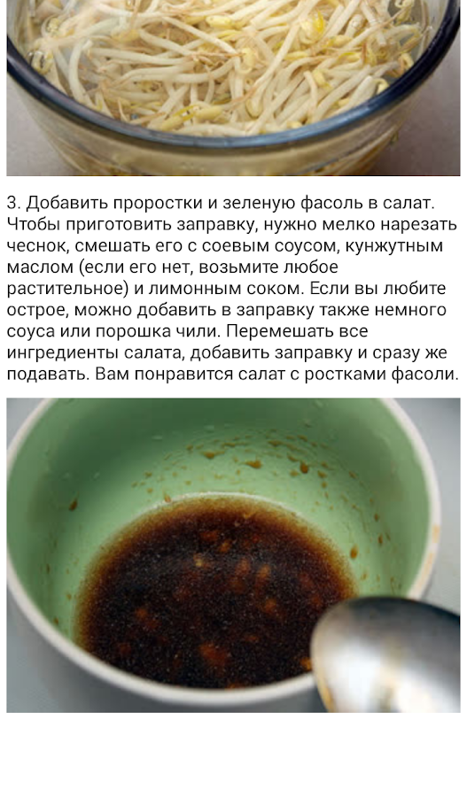Пирог из горбуши с рисом рецепт с фото