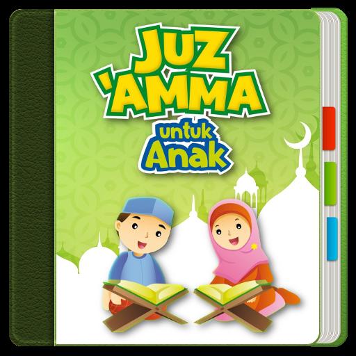 Juz Amma & Terjemahan icon