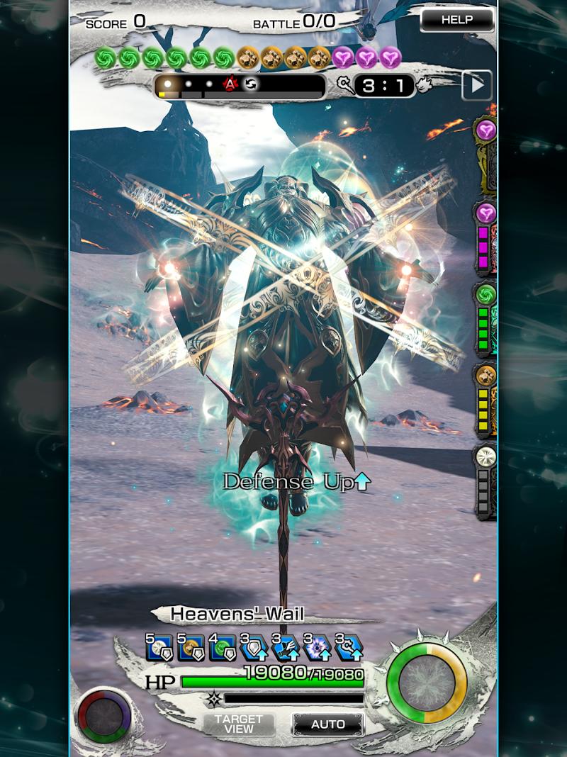 MOBIUS FINAL  FANTASY Screenshot 1