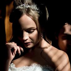 Wedding photographer Natalya Baltiyskaya (Baltic). Photo of 16.04.2018