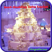 The Best Wedding Cake Design