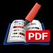 暗記ドリルメーカー PDFプラグイン